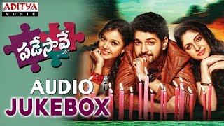Padesave Full Songs Jukebox II Karthik Raju, Nithya Shetty, Sam II Anup Rubens