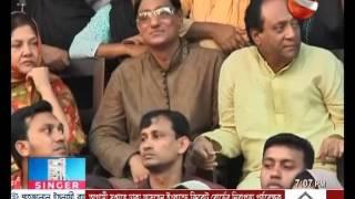 চট্টগ্রামের ২৫ জন বিএনপির কেন্দ্রীয় কমিটিতে - Channel 24 Youtube