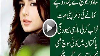 Mahnoor Baloch bold scene in Hollywood Movie Torn!Mahnoor Baloch Bold Scene In Hollywood Movie Torn