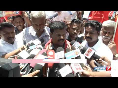 Xxx Mp4 Naam Tamilar Party Protest Against Karnataka At Trichy News7 Tamil 3gp Sex