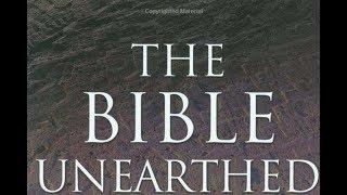 التنقيب عن الكتاب المقدس مترجم كامل