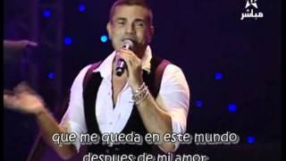 Amr Diab Kolo ella habiby subtitulada español