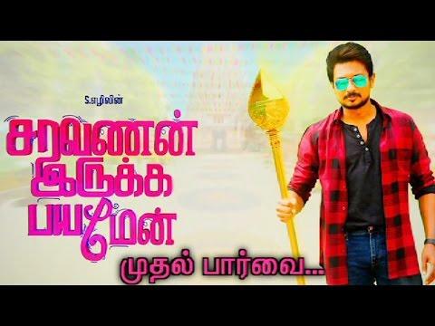 Saravanan Irukka Bayamaen | Movie Team Exclusive Interview | Tamil New Year Special | Kalaignar TV