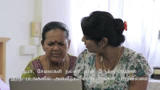 S.U.R.E.: Marine Fishes & Sari (Part 2) - Tamil