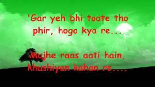 Saajnaa - (Lamhaa) - wid English Translation -