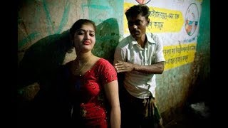 खुलेआम होता है जिस्म का कारोबार || India's Largest Red Light Area || Educational Video
