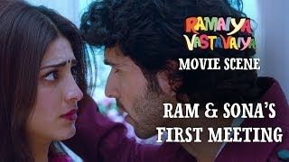 Ram & Sona's First Meeting - Ramaiya Vastavaiya Scene - Girish Kumar & Shruti Haasan