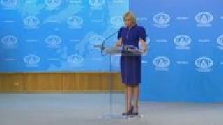 Zakharova slams Tusk for 'anti Russia attack'