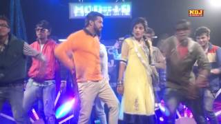 Dj Aage Nache Gajban | New Haryanvi Dj Song 2016 | Rajpal Mawar,Joginder Singh | NDJ Music