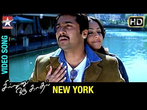 Xxx Mp4 Sillunu Oru Kadhal Tamil Movie Songs New York Song Suriya Jyothika Bhumika AR Rahman 3gp Sex