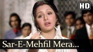 Sar-E-Mehfil Mera Imaan - Ab Kya Hoga - Shatrughan Sinha - Neetu Singh - Usha Khanna Hits