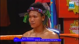 Koy Lay vs Phitnoy(thai), Khmer Boxing MY TV 19 Jan 2018, Kun Khmer vs Muay Thai