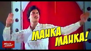 Mauka Mauka | Bangla cinema version | Feat. Ilias Kanchon