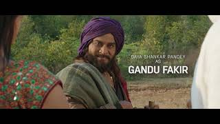 Reva   Character Introduction   Daya Shankar Pandey as Gandu Fakir