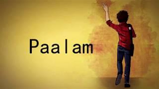 Paalam-Future Thug Ft.Skusta Clee (Lyrics)