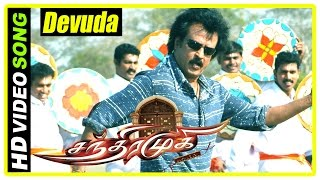Chandramukhi Tamil Movie | Devuda Devuda Video Song | Rajinikanth | Nayanthara | Jyothika | SP Balu