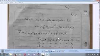 آموزش ریاضی 2 درس اول