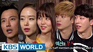 Entertainment Weekly | 연예가중계 - Jeon Doyeon, Kim Namgil, JINUSEAN (2015.05.08)