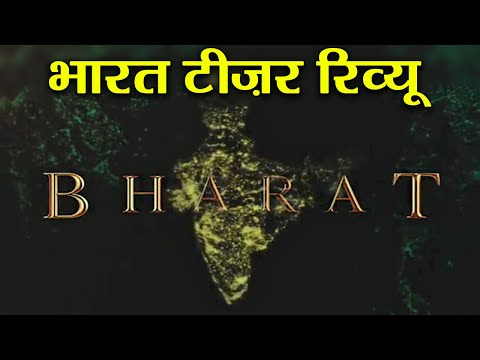 Xxx Mp4 Salman Khan Katrina Kaif S Bharat Teaser Review Check Out FilmiBeat 3gp Sex