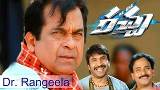 Racha Telugu Movie Back 2 Back Comedy Scenes...