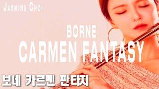 Carmen Fantasy - Jasmine Choi 최나경