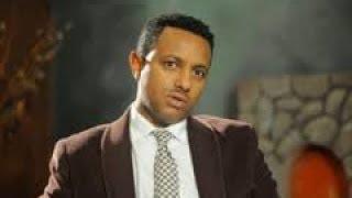 new ethiopia  tigringa music   2017 by yared