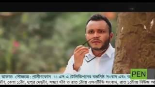 Chemistry  Bangla Natok 2016 ft  Mishu,Tawsif,Safa,Sabila