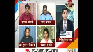 Why UP govt opposing CBI investigation in Mathura violence case? - Part II