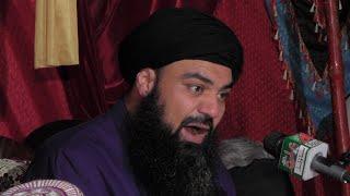 Mufti Jamaluddin Baghdadi( Guna Aur  Tauba)At Ary.By Visaal