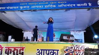 Anuj sharma night kurud dashara samiti 2017 part 1