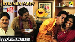 Steamer Party | Comedy Scene | Ami Mantri Hobo | Manasi Sinha