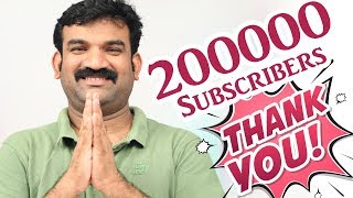 200000 subscribers - Thanks my dear Brother and sister