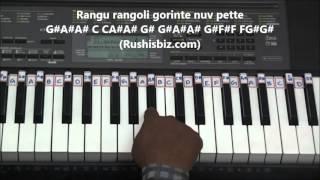 Preminche Premava Piano Tutorials (Rangu Rangoli Part) - Interlude