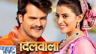 तकिया पे चादर ओढा के - Dilwala - Khesari Lal - Bhojpuri Hot Songs 2016 new