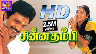 Chinna Thambi || சின்னத்தம்பி || Prabhu,Kushboo,Goundamani,Senthil, || Tamil Full H D  Movie