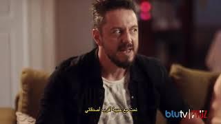 هل سبق وواجهت جانبك المظلم؟ مسلسل 7YÜZ  الآن بخيار الترجمة للعربية على blutv !