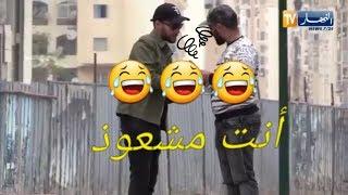 حبيبنا قالو الشعوذة نتاعك متخدمش معايا في برم برم
