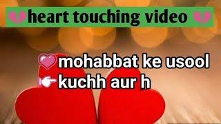 Sad WhatsApp status in hindi /heart touching lines💔