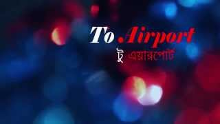 DRAMA To Airport Title Animation 40sec - Tahsan, Tisha