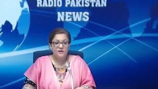 Radio Pakistan News Bulletin 6 PM  (22-09-2018)