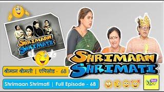 Shrimaan Shrimati   Full Episode 68