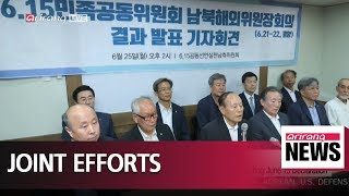Two Koreas agree to hold joint celebratory events during historic dates