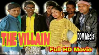(VILLAIN LOVE) || GUNDAR VALOBAHA || 2018 A new Bengali short movie by rural area