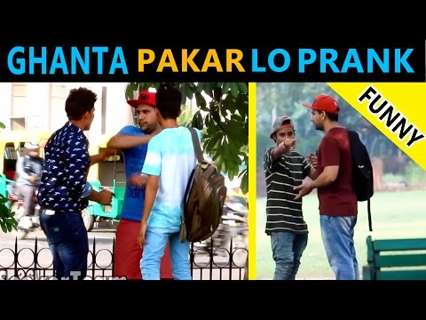 Ghanta Pakar Lo Prank - Pranks in India   TST Videos