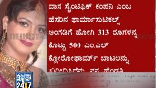 Seg_ 3 - Chargesheet full details - Hemashree death issue - 21 Jan 2013 - Suvarna News