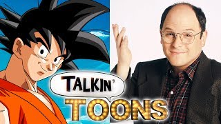 Dragon Ball Double Dips with Seinfeld (Talkin