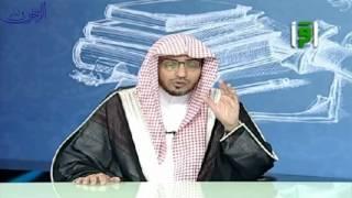 """برنامج """"مشارق الأنوار"""" الحلقة (12) بعنوان """"الإمام ابن القيم"""" ج1:ــ الشيخ صالح المغامسي"""