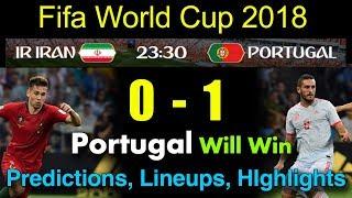 Iran Vs Portugal Prediction   Iran Vs Portugal Lineups   Fifa World Cup 2018   #MM