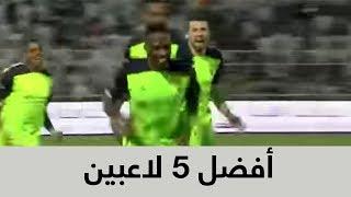 دوري بلس يختار أفضل 5 لاعبين في الدوري السعودي 2017-2018