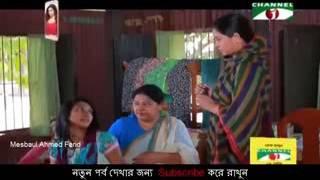 sonar pakhi rupar pakhi......বিজলীর মাথা গরম